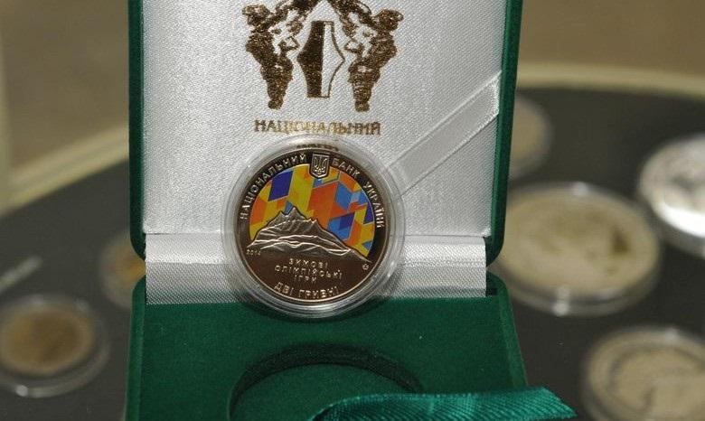 Монеты Украины из нейзильбера 2014 года