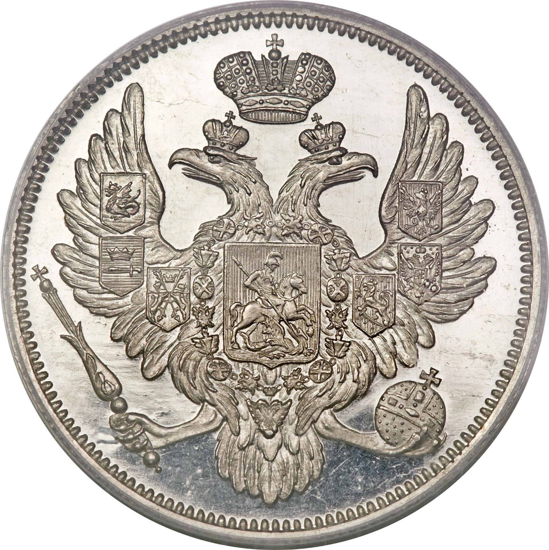 завоевал звание картинка рубли с гербом российской федерации заказ кованые адресные