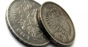 Где продать старинные монеты?
