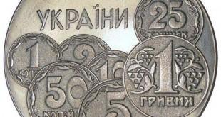 Какие монеты Украины имеют ценность