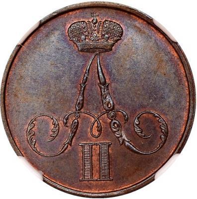 Монета 1 копейка 1855 года Александра II (буквы «ВМ») - аверс