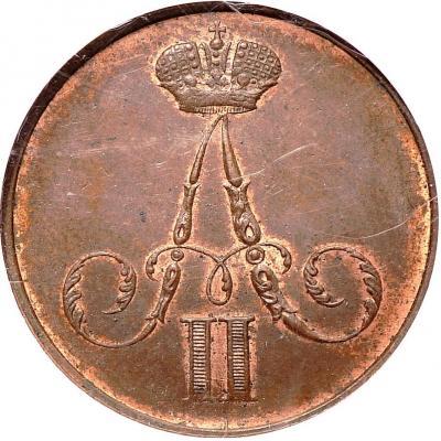 Монета 1 копейка 1856 года Александра II (буквы «ВМ», вензель широкий) - аверс