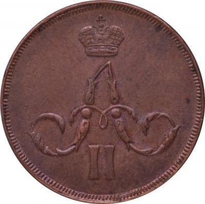 Монета 1 копейка 1859 года Александра II (буквы «ЕМ», короны уже) - аверс