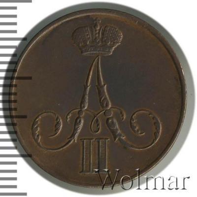Монета 1 копейка 1860 года Александра II (буквы «ВМ») - аверс