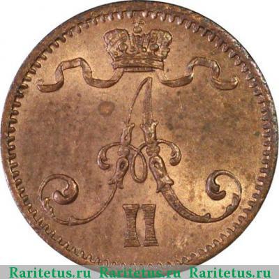 Монета 1 пенни 1876 года для Финляндии (Александра II) - аверс