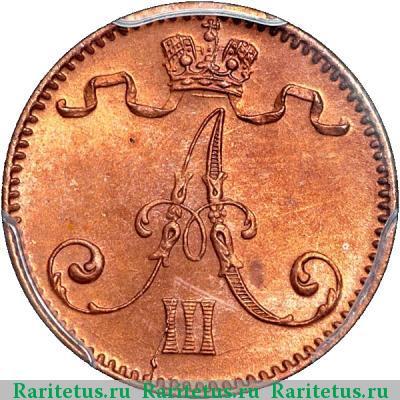 Монета 1 пенни 1892 года для Финляндии (Александра III) - аверс