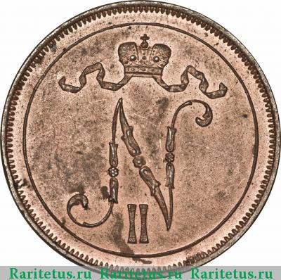 Монета 10 пенни 1916 года для Финляндии (Николая II) - аверс