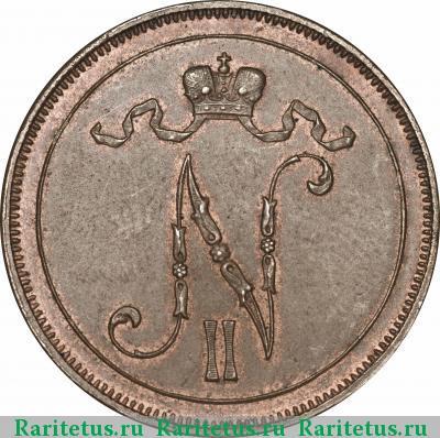 Монета 10 пенни 1913 года для Финляндии (Николая II) - аверс