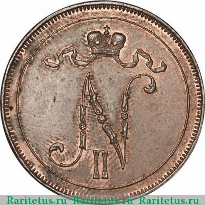 Монета 10 пенни 1914 года для Финляндии (Николая II) - аверс
