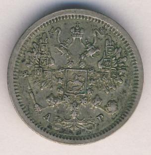 Монета 10 копеек 1883 года (Александра III, буквы СПБ-АГ) - аверс