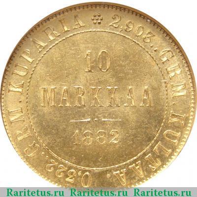Монета 10 марок 1882 года для Финляндии (Александра III, буквы S) - реверс