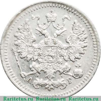 Монета 5 копеек 1887 года (Александра III, буквы СПБ-АГ) - аверс