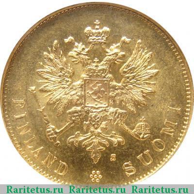 Монета 10 марок 1882 года для Финляндии (Александра III, буквы S) - аверс