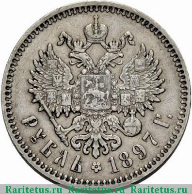 Монета 1 рубль 1897 года (Николая II, гурт гладкий) - реверс