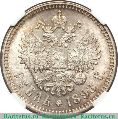 Монета 1 рубль 1898 года (Николая II, на гурте две звездочки) - реверс
