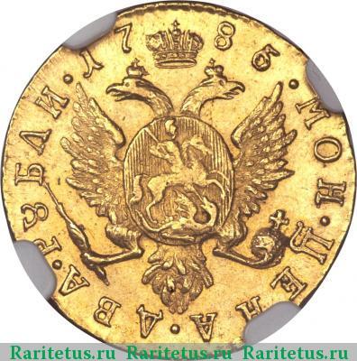 Монета 2 рубля 1785 года Екатерины II (буквы «СПБ») - реверс