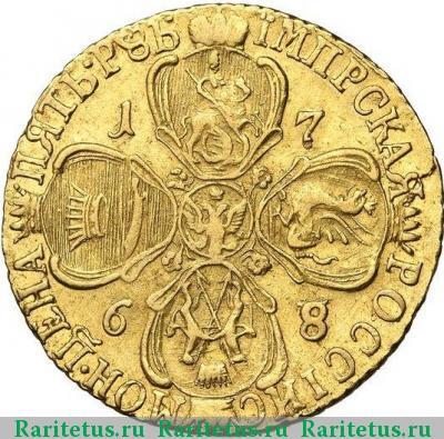 Монета 5 рублей 1768 года Екатерины II (буквы «СПБ-ТI») - реверс