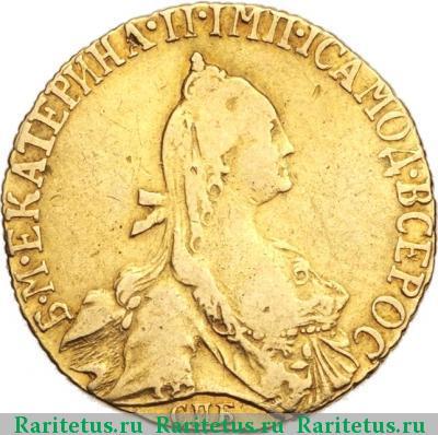 Монета 5 рублей 1770 года Екатерины II (буквы «СПБ-ТI») - аверс