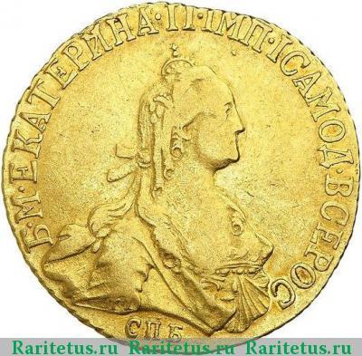 Монета 5 рублей 1773 года Екатерины II (буквы «СПБ-ТI») - аверс