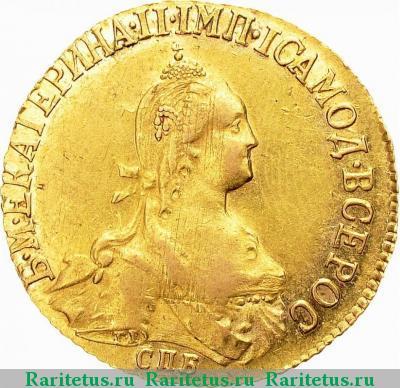 Монета 5 рублей 1775 года Екатерины II (буквы «СПБ-ТI») - аверс