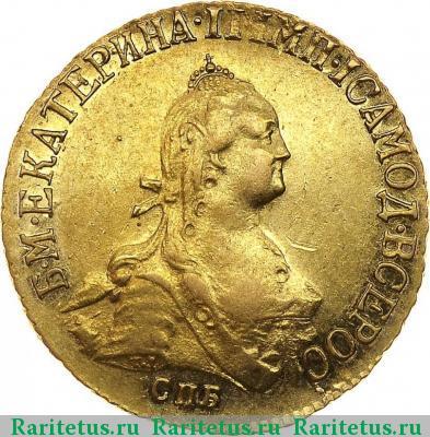 Монета 5 рублей 1776 года Екатерины II (буквы «СПБ-ТI») - аверс