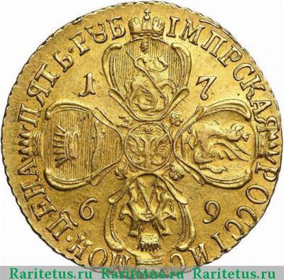 Монета 5 рублей 1769 года Екатерины II (буквы «СПБ-ТI») - реверс