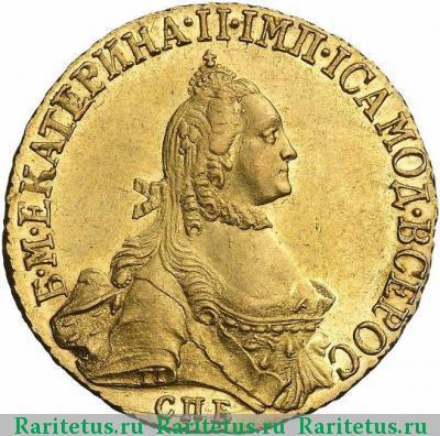 Монета 5 рублей 1765 года Екатерины II (буквы «СПБ-ТI») - аверс