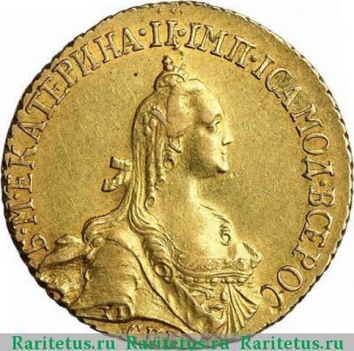 Монета 5 рублей 1769 года Екатерины II (буквы «СПБ-ТI») - аверс