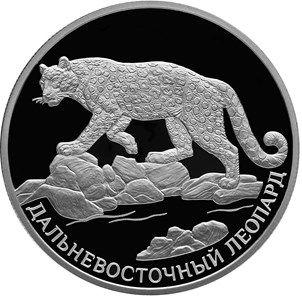 Серебряная монета «Дальневосточный леопард» — 2 рубля - реверс