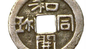 Японские монеты