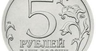 монета Воссоединение Крыма с Россией