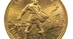 Золотой червонец Сеятель, 1976,1977,1979,1980,1981 гг.в., вес чистого золота - 7.742 г