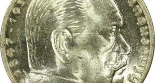 Монета Германии - 5 рейхсмарок 1935г (Третий рейх)