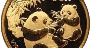 Монета Китая - Панда 50 юаней - 2006 года