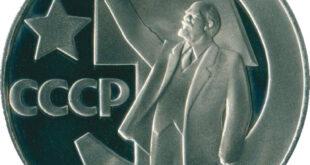 1 рубль 1967, 50 лет Советской власти, Редкие