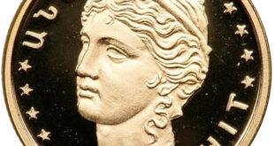Монета 25000 драмов 1997 года - Богиня Анаит