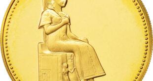 Монета Египта - 50 фунтов 1999 года- Рамсес II
