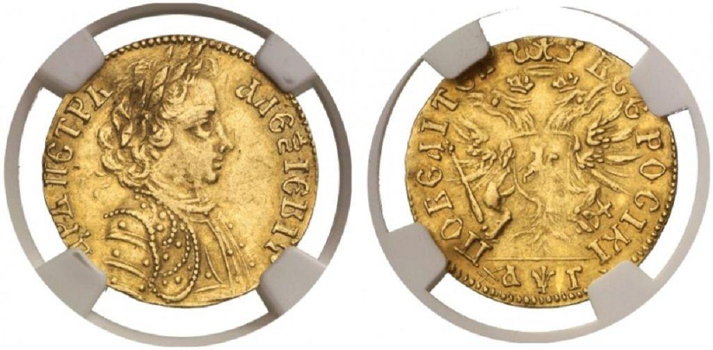 Червонец 1703 года