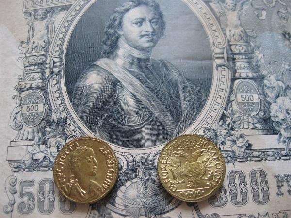 Разновидности монет 1701 года и их стоимость