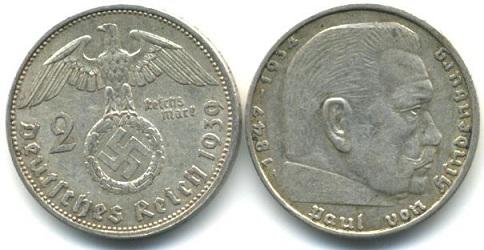 Монета, посвященная памяти генерал-фельдмаршала Пауля фон Гинденбурга