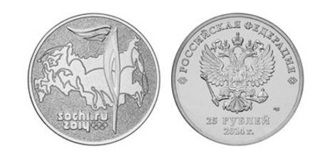 Олимпийские монеты Сочи номиналом  рублей выпущенные в 2014 году