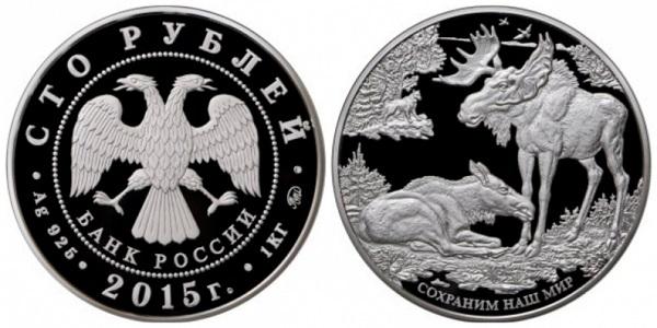 Монета России