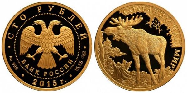 """Монета России """"Сохраним наш мир: Лось"""" 100 рублей 2015 года"""