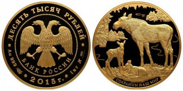 """Монета России """"Сохраним наш мир: Лось"""" 10000 рублей 2015 года"""
