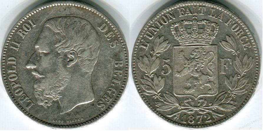 Бельгийские 5 франков 1872 года