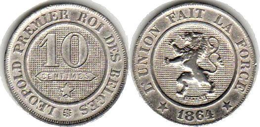 Бельгийские 10 сантимов 1864 года