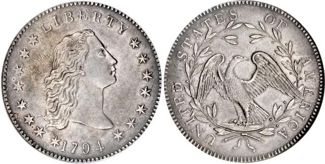 Американская серебряная монета «Распущенные волосы» 1794 года