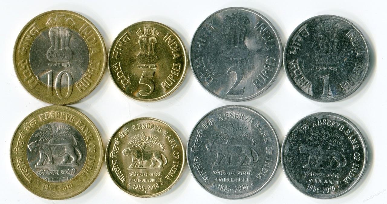 Монеты Индии - история, особенности и стоимость