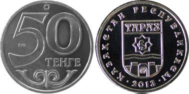 Монета Казахстана «Тараз» 50 тенге 2013 года