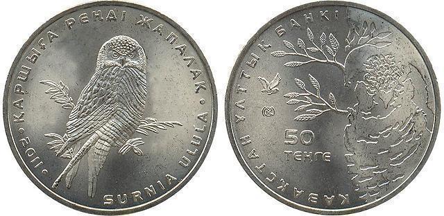 "Монета Казахстана ""Ястребиная Сова"" 50 тенге 2011 года"